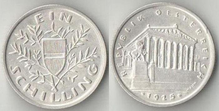 серебряная монета 1 шиллинг