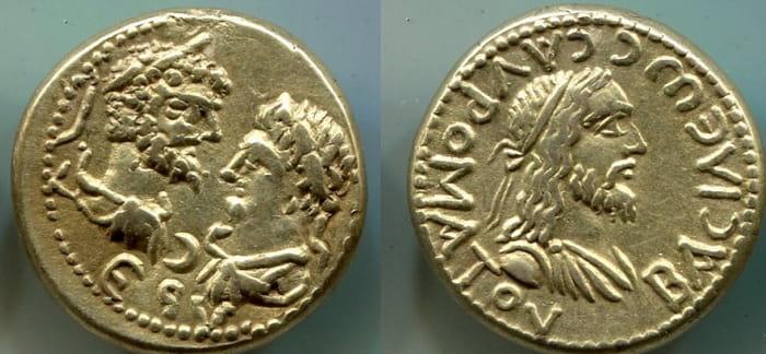 монета Боспора – статер Савромата
