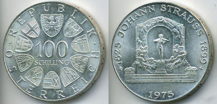 памятные 100 шиллингов