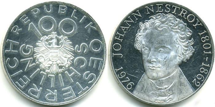 100 silver shillings 1976