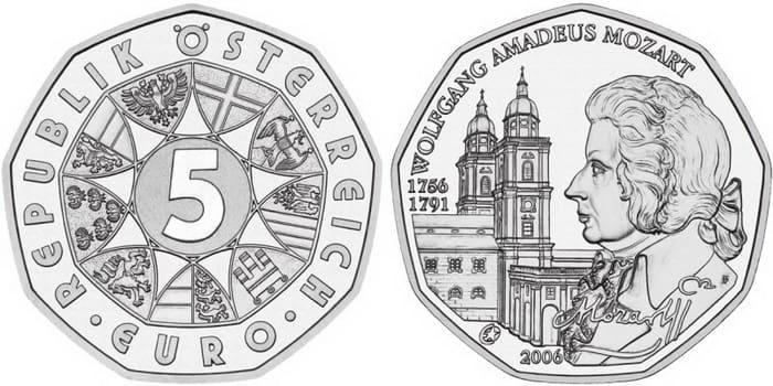 памятные 5 евро