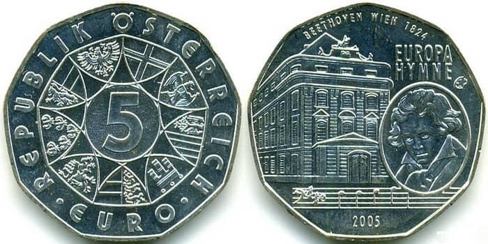 5 silver euro 2005