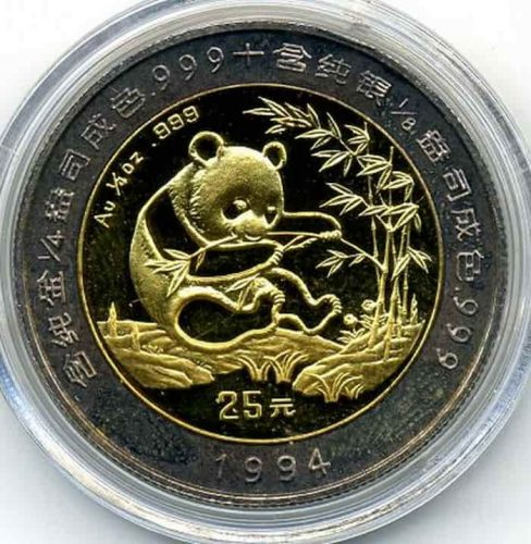 Золотая Панда 25 юаней