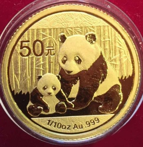 Золотая Панда 50 юаней