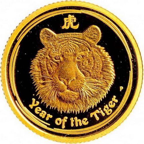 Австралийская монета с изображением тигра