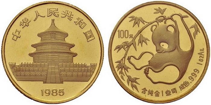 монета серии золотая панда