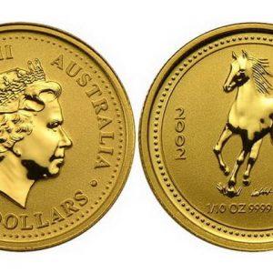 15 Australian dollars coins