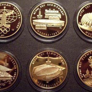 Советские золотые монеты
