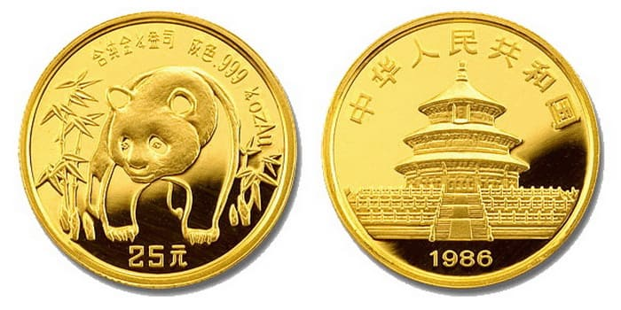 монета 25 юаней