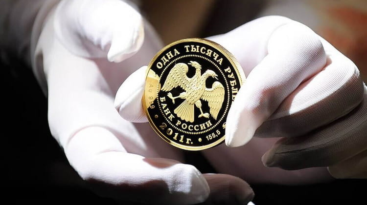 What is a proof quality coin?