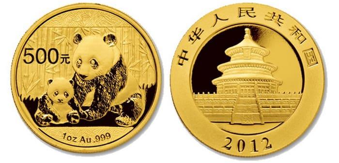 монета 500 юаней