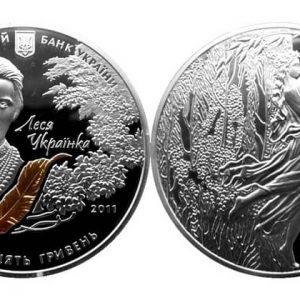 Украинские серебряные монеты