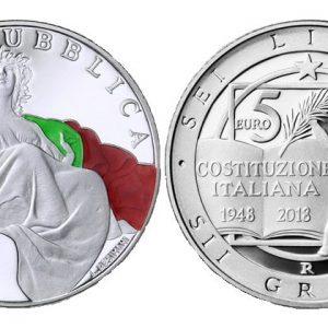 монеты итальянские евро