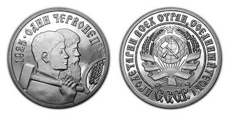 Soviet silver coins