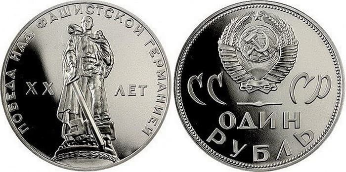 USSR, Proof coins