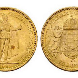 Монеты 10 венгерских крон