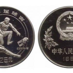 25 юаней