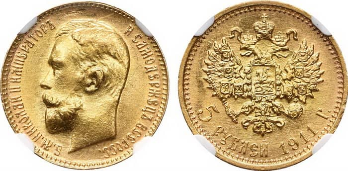 russiancoin