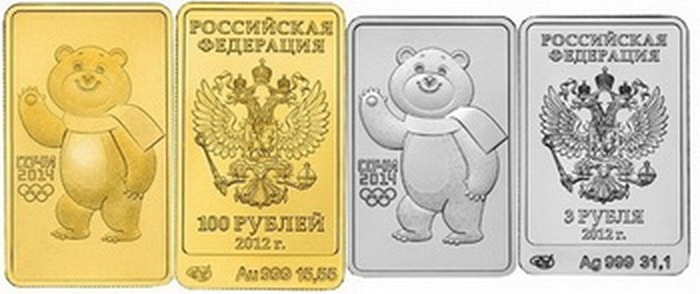 Sochi 2014 Olympic Games coins