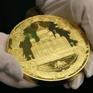 Современные монеты России