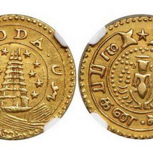 Монеты 1 индийская пагода