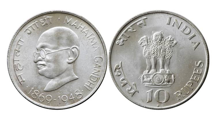 10 Indian Rupees (Mohur)