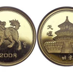 Монеты 200 юаней
