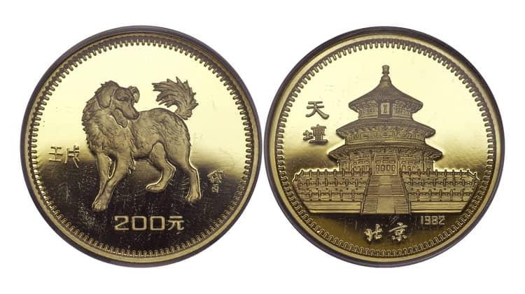 200 yuan
