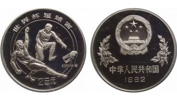 25 Yuans Coins