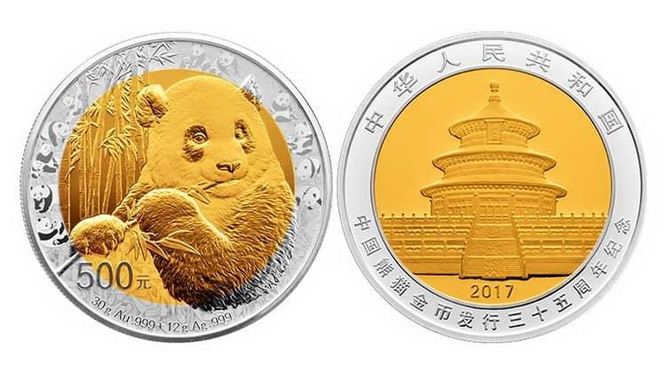 ENG 500 yuan