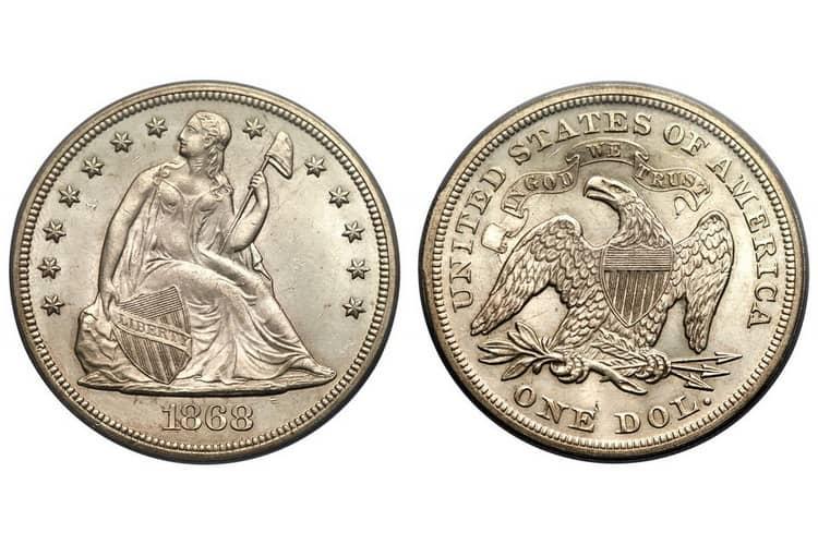 1868г-min