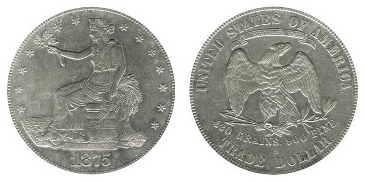 1875г-min