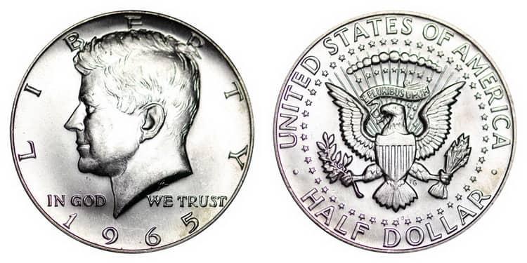 50-1965-1970г-min