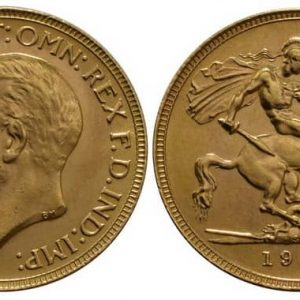 Соверен ЮАР (1925-1932)