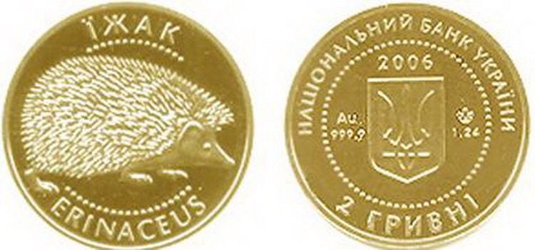 coin2006
