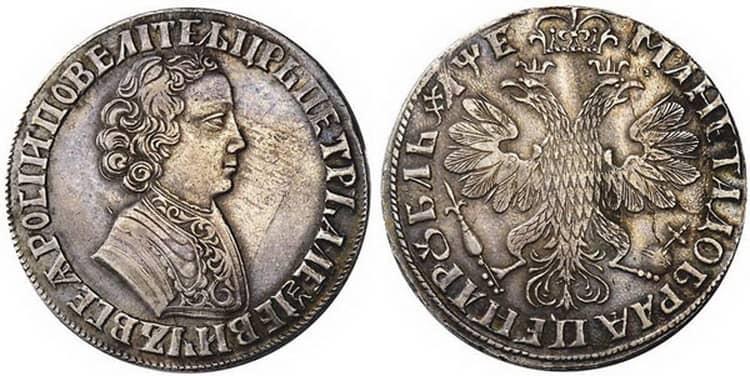Монета ефимок (русский талер)