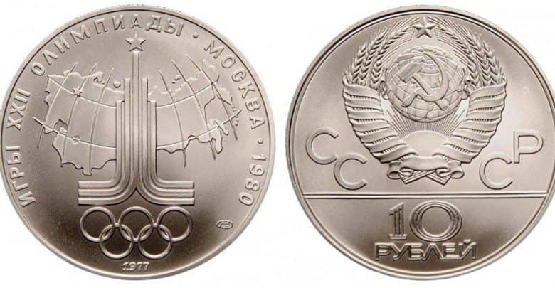 10 silver rubles 1977
