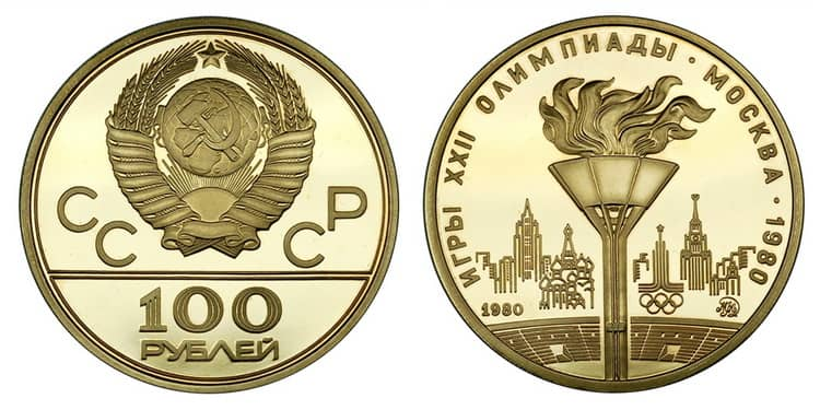 100 gold rubles 1980 year