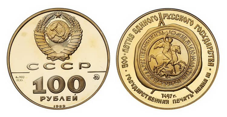 100 gold rubles 1989 year