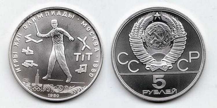 5 silver rubles 1980