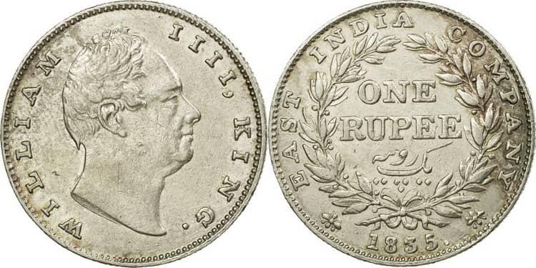 Особенности серебряной монеты Индии 1 рупия 1835 года