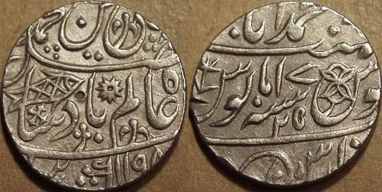 Новый формат серебряных монет Индии с 1860 года