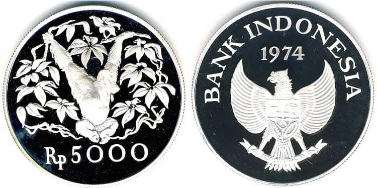 Индонезийская серебряная монета