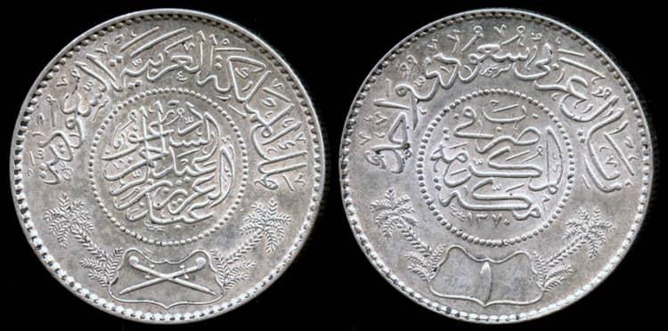 Серебряная монета Саудовской Аравии