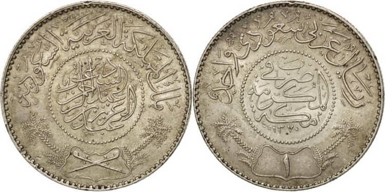 Серебряная монета Саудовской Аравии Риал