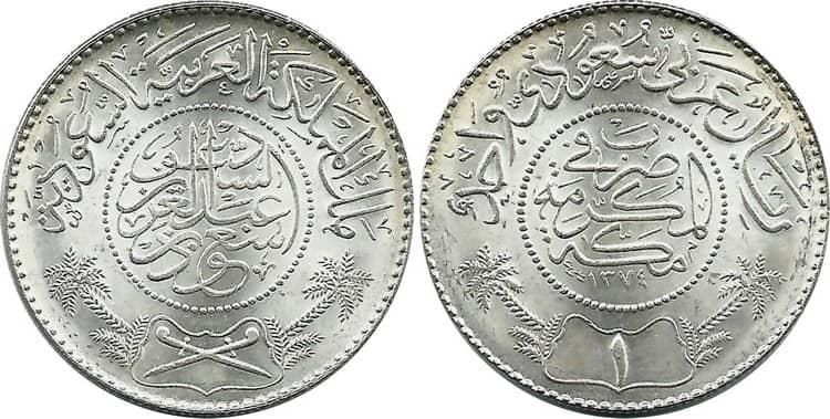 Характеристики серебряной монеты 1 риял 1955 года
