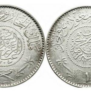Серебряные монеты Саудовской Аравии
