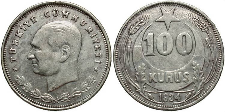 Серебряная монета Турции 1934 года