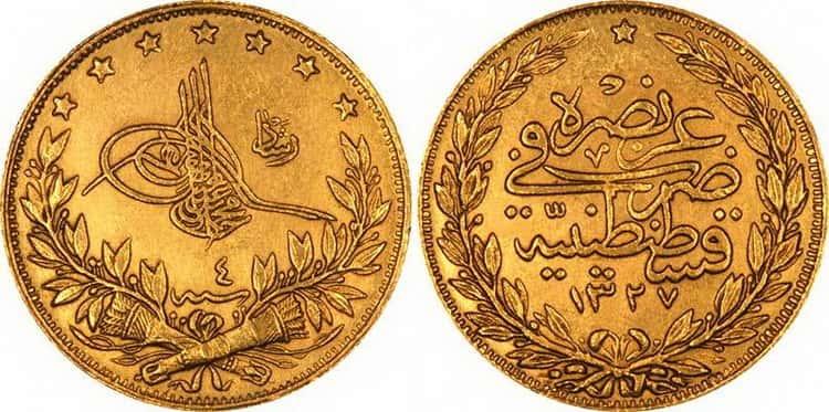 Цена на золотые монеты турции