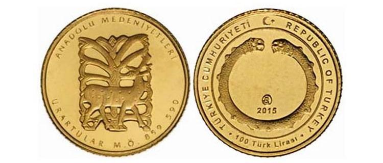 Особенности золотой монеты Турции «Урарту»